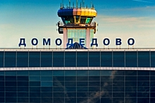 Hotels near Domodedovo in Moscow, Russia