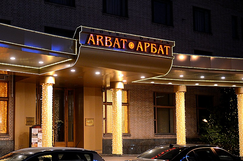 Arbat Hotel in Moscow, Russia