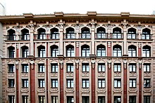 Arbat House Hotel in Moscow, Russia