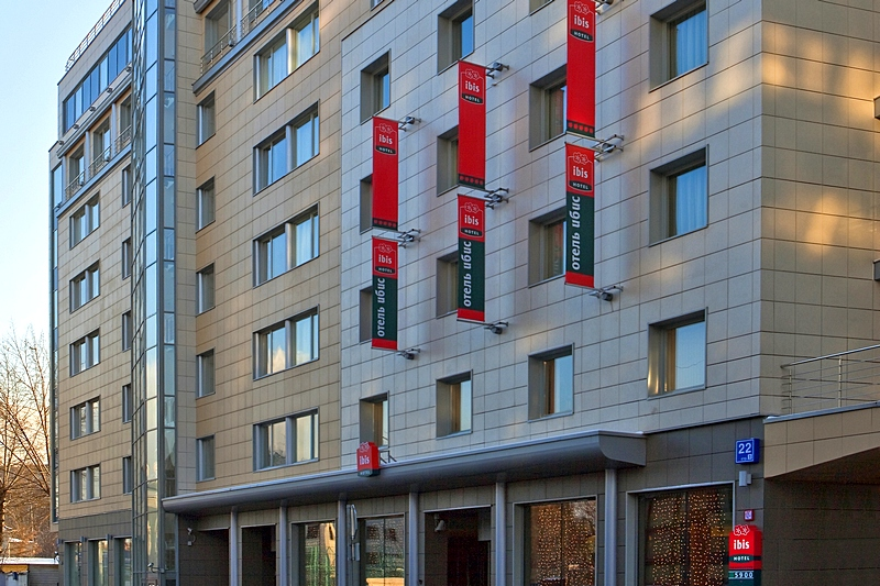 Hotels Near Domodedovo Airport