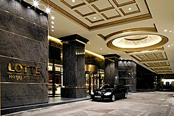 Entrance at Lotte Hotel in Moscow, Russia