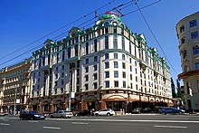 Marriott Grand Hotel in Moscow, Russia