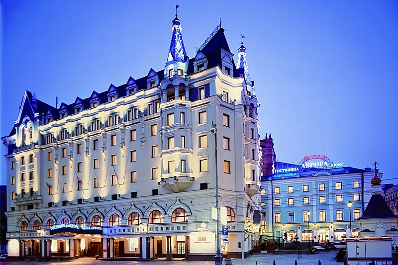 Marriott Royal Aurora Hotel In Moscow Russia