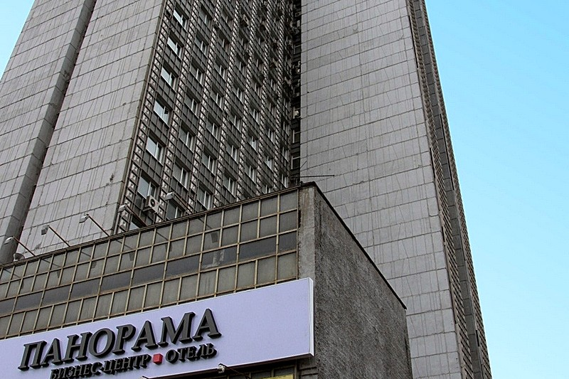Maxima Panorama Hotel in Moscow