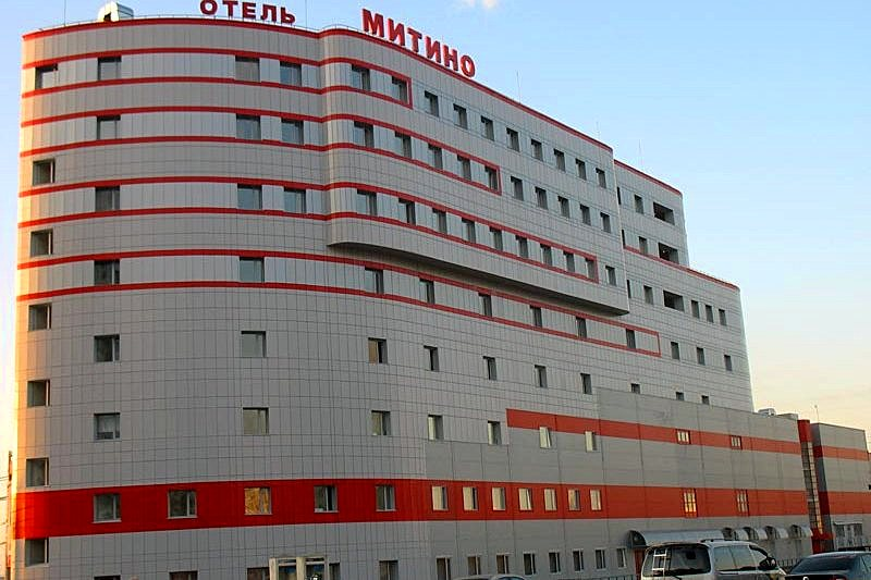 Mitino Hotel in Moscow