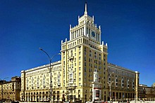 Peking Hotel in Moscow, Russia