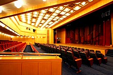 Cinema and Concert Hall at President Hotel, Moscow