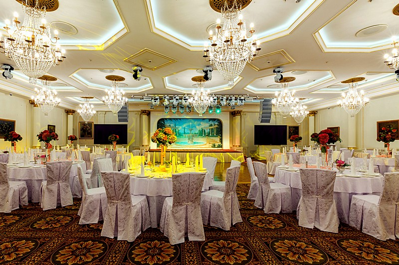 Banquet Hall At Radisson Royal Hotel In Moscow Russia