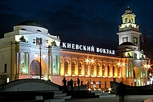Kiev Station in Moscow, Russia