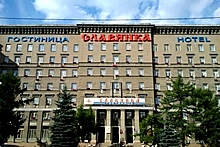 Slavyanka Hotel in Moscow, Russia