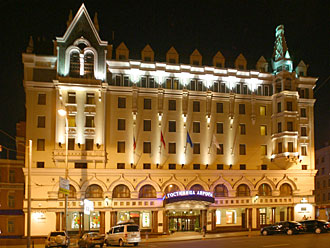 Marriott Royal Aurora Hotel in Moscow, Russia